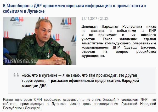 В Луганск вошла большая колонна военной техники,но Минобороны ДНР опровергло причастность к этим событиям. Луганск, Политика, Новости, Лнр, ДНР, Видео