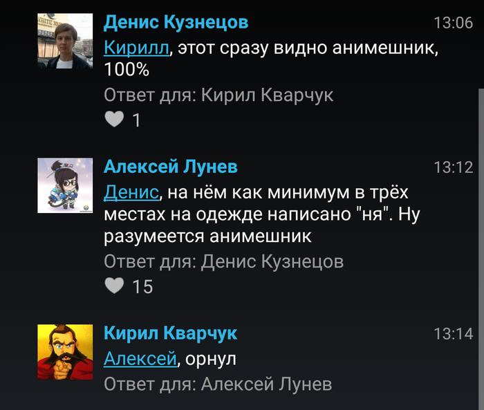 Русские выбирают Аниме Чечня, Аниме, Комментарии, Скриншот, Юмор, Длиннопост