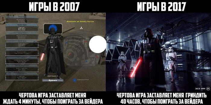 Почти никакой разницы