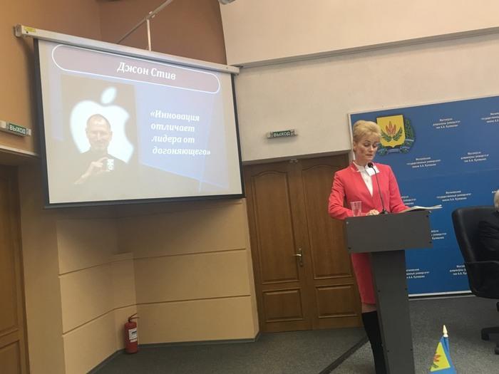 Внимание на экран Беларусь, Конференция