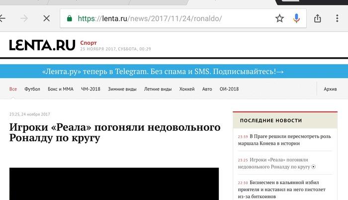 """Очередной шедевральный заголовок от """"Ленты"""""""