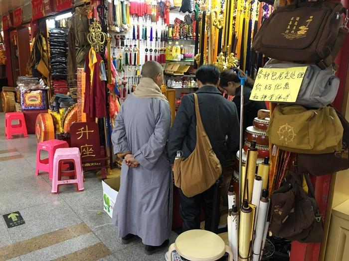 Сделано в Китае китай, длиннопост, религия