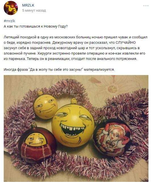Новости либеральных пабликов и их комментаторы. Мурзилка, ВКонтакте, Скриншот