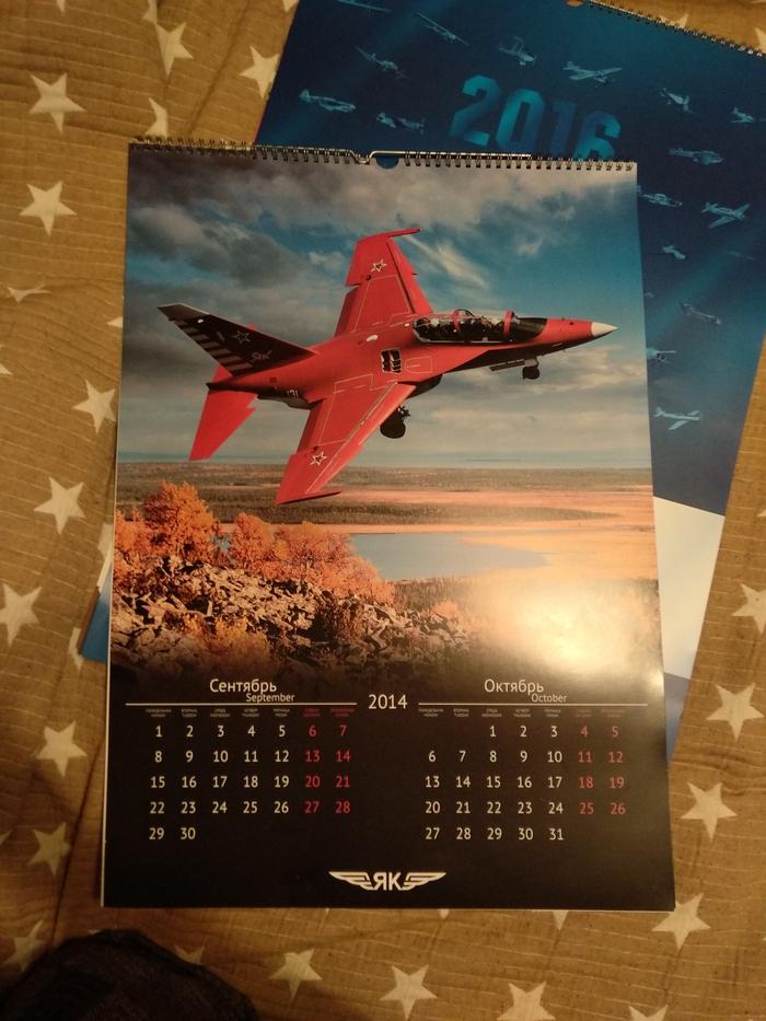 Отдам календари ЯК Москва, Як, Истребитель, Отдам, Длиннопост