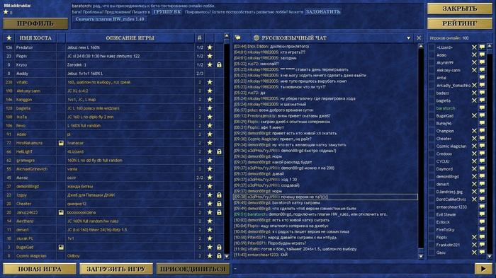Обновление Heroes of Might and Magic III: Horn of the Abyss HOMM III, Сетевая игра, игра с друзьями, модификации, Обновление, длиннопост