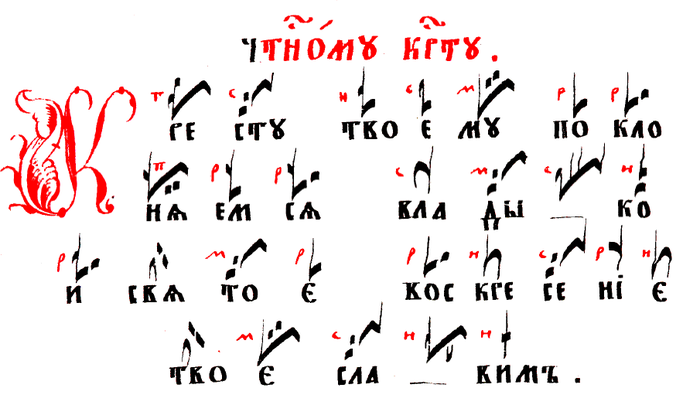 Мысли про церковный хор. Церковь, РПЦ, Пение, Хор, Длиннопост