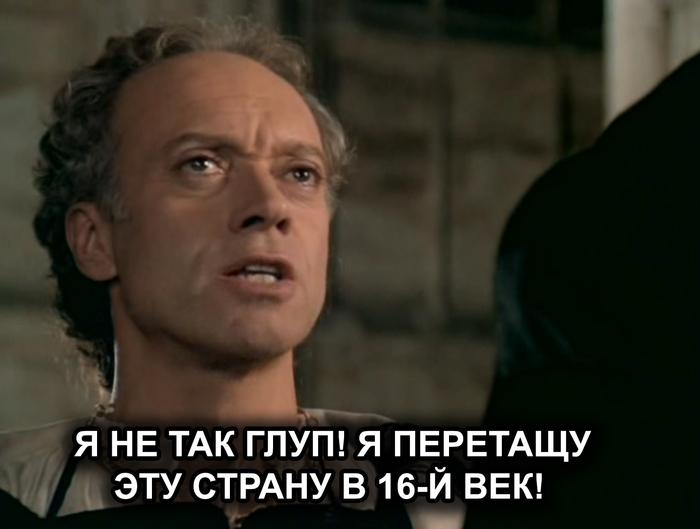 Логика Раскадровка, Горбун из Нотр-Дама, Церковь, Длиннопост