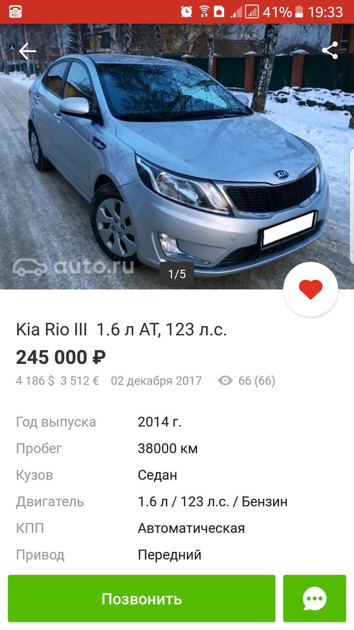 Продажа Opel опять откладывается