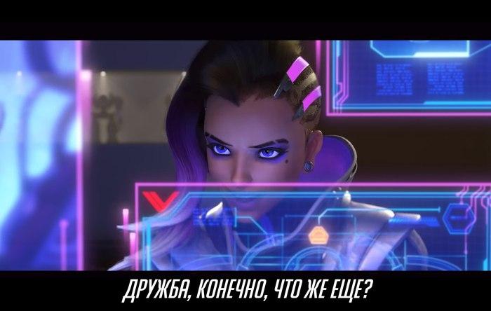 Все, что хотела Сомбра Overwatch, Комиксы, Sombra, Katya Volskaya, Екатерина Вольская, Widowmakerdaily, Длиннопост