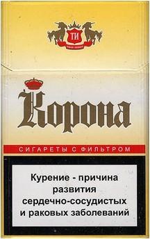 Купить сигареты без акциза в краснодаре как купить электронную сигарету на али