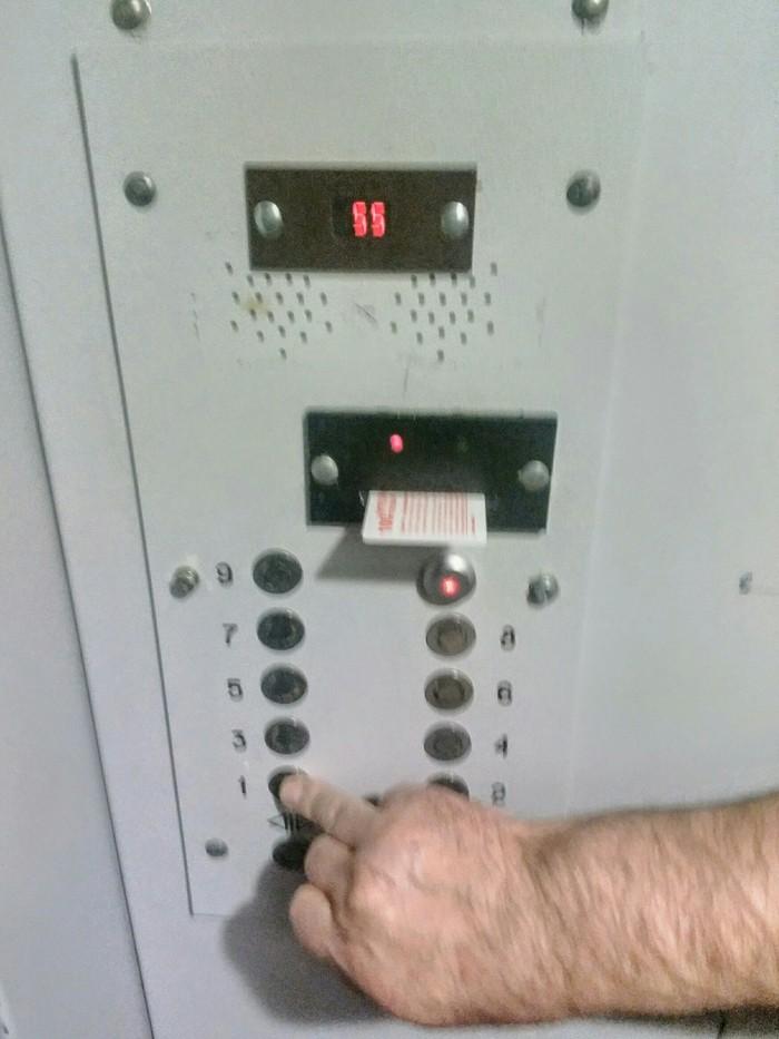 Проездной на лифт. Лифт, Астана, Проездной