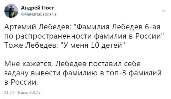 Про интервью Лебедева Юрию Дудю