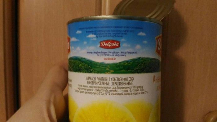 Поел ананасов c вьетнамскими друзьями. Тараканы, Сюрприз, Ананас, Консервированные ананасы, Хрустящий вьетнамский друг, Добрада, Длиннопост