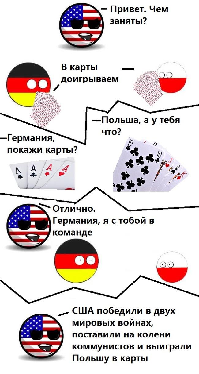 Как США примазываются к чужим победам Countryballs, США, Юмор, Политика, Трамп