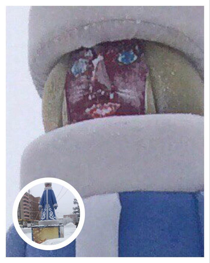 Мой снежный городок Город, Ледовый городок, Печаль, Новый Год, Ёлка
