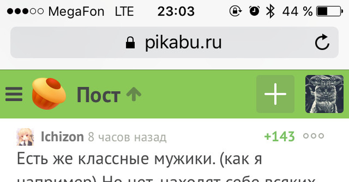 brachnaya-noch-v-kakoy-professii-muzhchina-ebet-bolshe-vseh-devok-shlyuhi-tulskoy