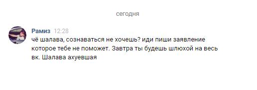 Займ под залог автомобиля в 149 ломбардах в Барнауле на точной 3D-карте 2ГИС, легкий поиск по ✉ отзывам, ☆ рейтинг.