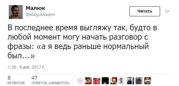https://cs7.pikabu.ru/post_img/2017/12/13/11/1513190087190370894.jpg