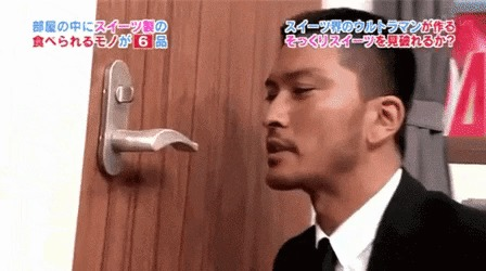 В Японии есть шоу.. Япония, Шоу, Гифка