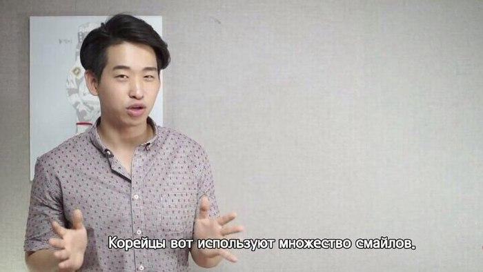 Обрезают ли корейцы член