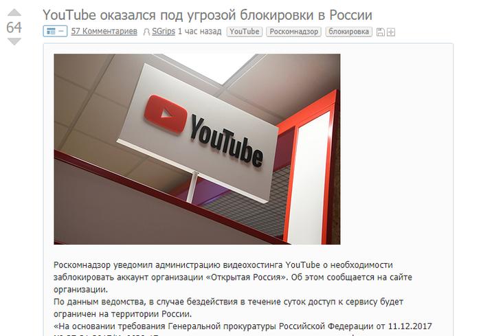 Совпадение? Не думаю. Youtube, Блокировка, Фильмы, Badcomedian, Роскомнадзор