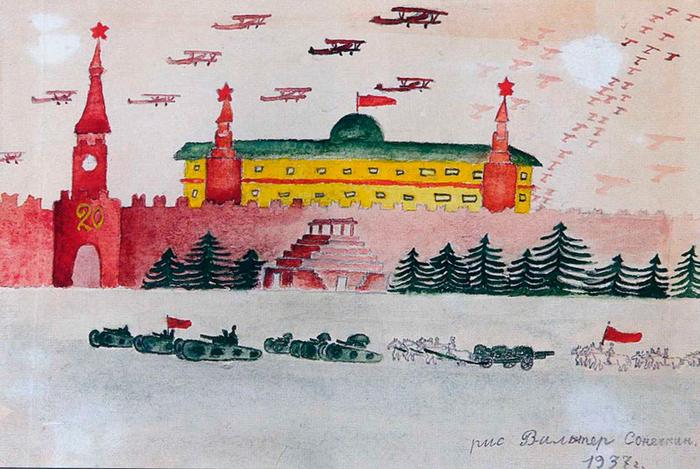 Рисунки детей на тему мой город в прошлом 7 класс