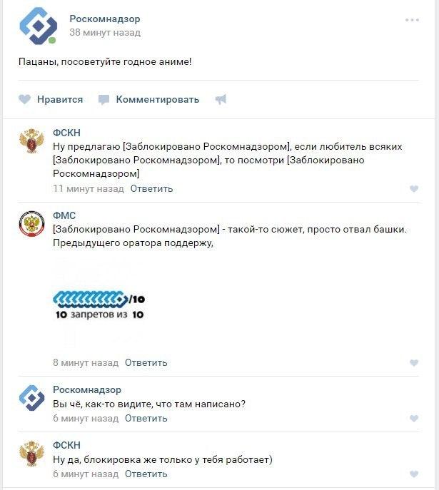 Роскомнадзор одобряет:)