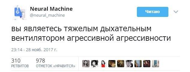 https://cs7.pikabu.ru/post_img/2017/12/16/6/1513412903164131545.jpg