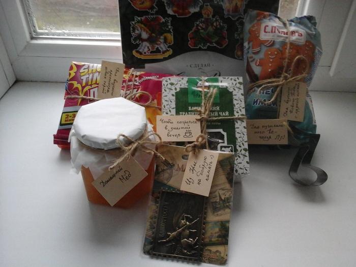 И мне пришла))) Подарок, Новый Год, Обмен подарками, Длиннопост