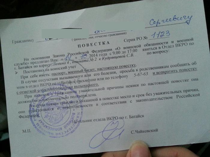 консультация юриста военкомат
