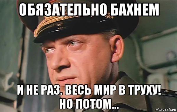 Росія ніколи не буде нашим другом, - постпред США при ООН Хейлі - Цензор.НЕТ 3730