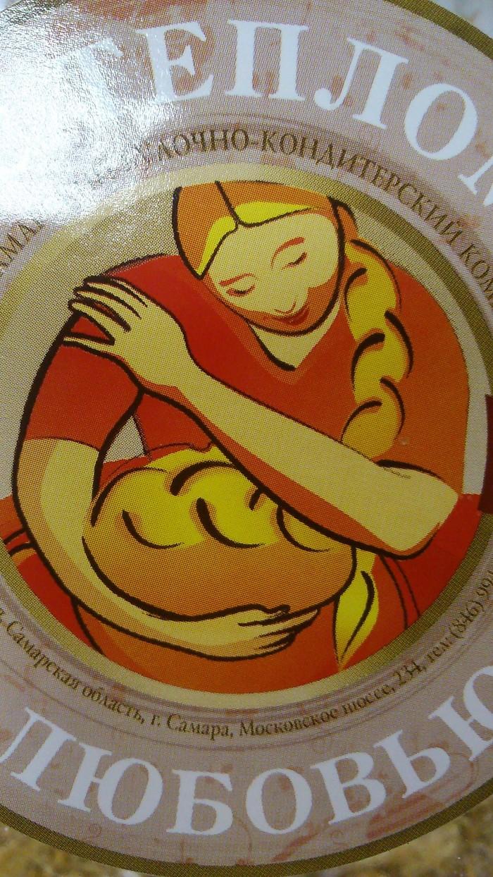 Бородатый логотип Самара, Сбкк, Логотип, Торт