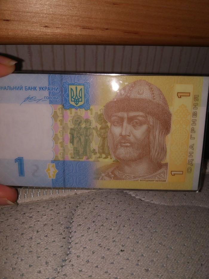 Как вернуть банковскую карточку не зная контактов. Деньги, Банк, Карточки, Длиннопост
