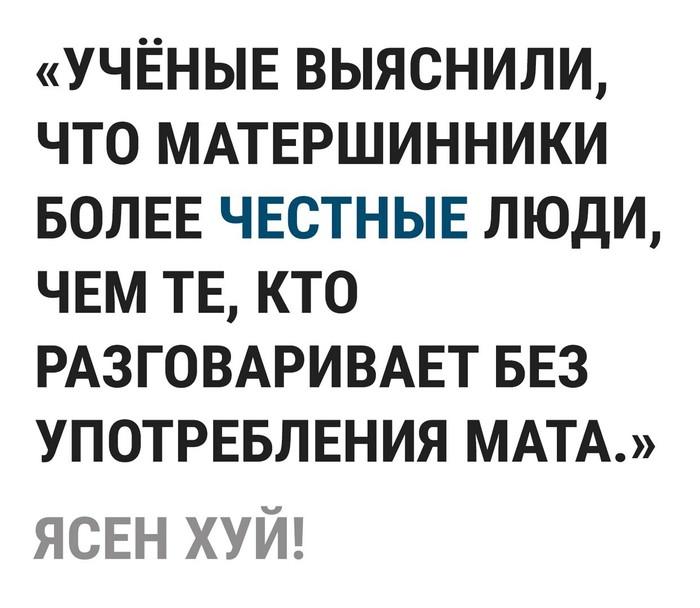 https://cs7.pikabu.ru/post_img/2017/12/18/10/1513615183179897706.jpg