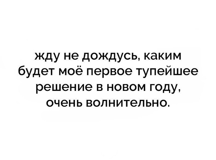 https://cs7.pikabu.ru/post_img/2017/12/18/11/15136239121131158.jpg