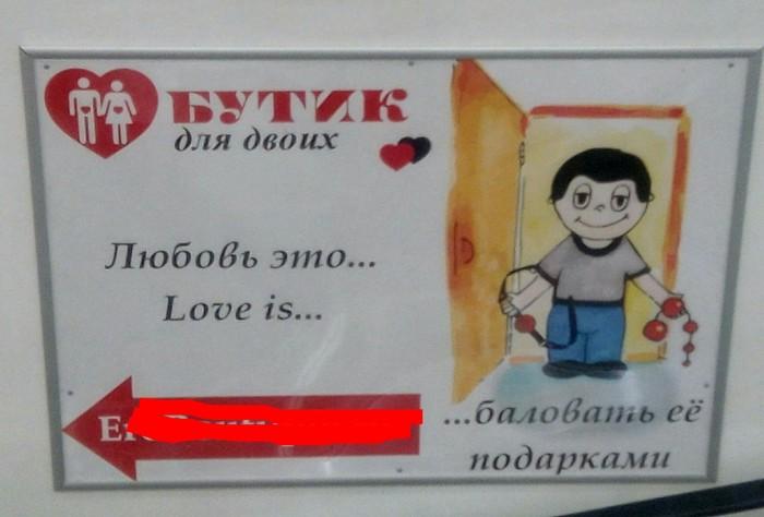 Побалуй любимую кляпом и шариками) Секс-Шоп, Анальные шарики, BDSM, Креативная реклама, Кляп