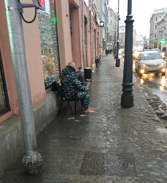 В Москве сохраняется аномальная жара