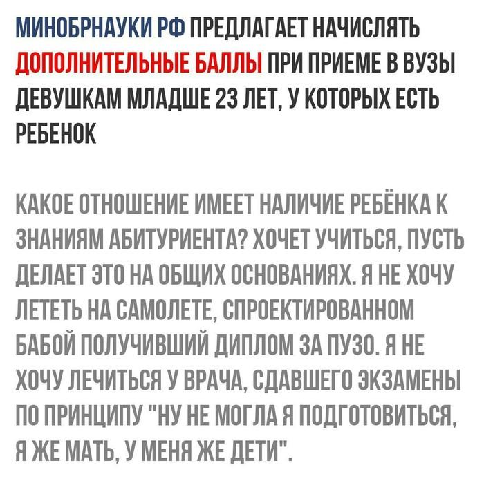 pokazat-video-muzhiki-drochat-lyubimi-predmetami-gruppovuha-s-aktrisoy-viskoy