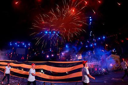 Георгиевскую ленту предложили сделать символикой России на Олимпиаде Олимпиада 2018, Георгиевская ленточка, Политика