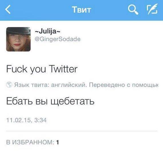Правильный перевод )