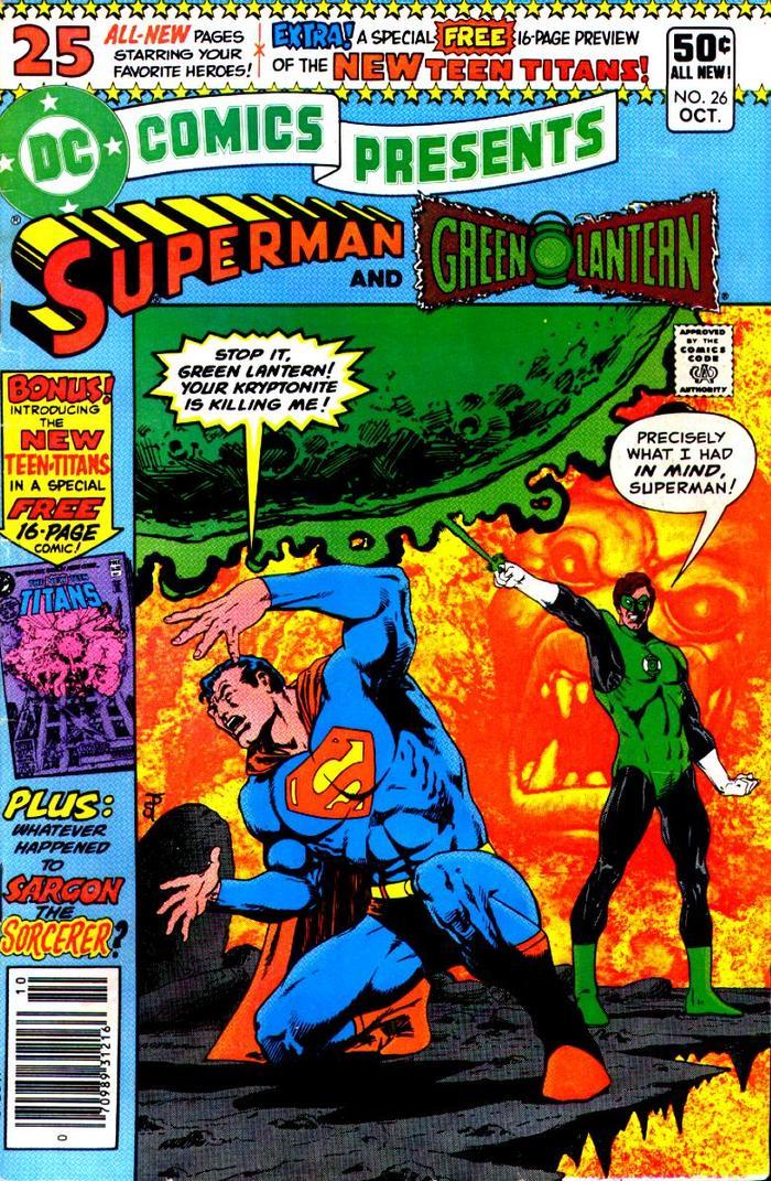 Знакомство с комиксами: И ты, Хэл?! Супергерои, Dc comics, Юные Титаны, Супермен, Зеленый фонарь, Комиксы-Канон, Длиннопост
