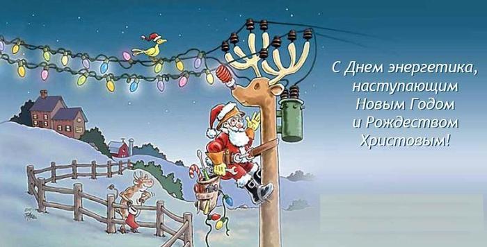 Санта выдал шлюхе, см фото большие жопы
