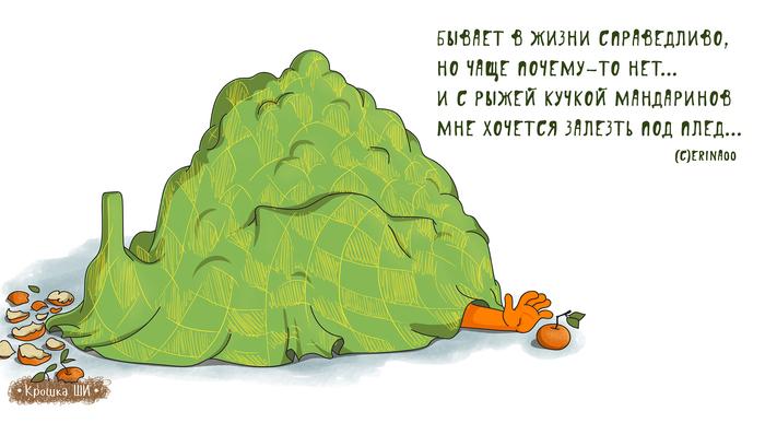 """""""Стасик"""", не воруй! - ч.2 Крошка ши, Гусь, Стасикневоруй, Плагиат, Длиннопост"""