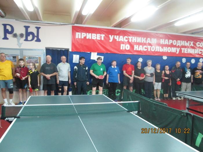 Открытый турнир по настольному теннису среди пенсионеров Настольный, Настольный теннис, Длиннопост