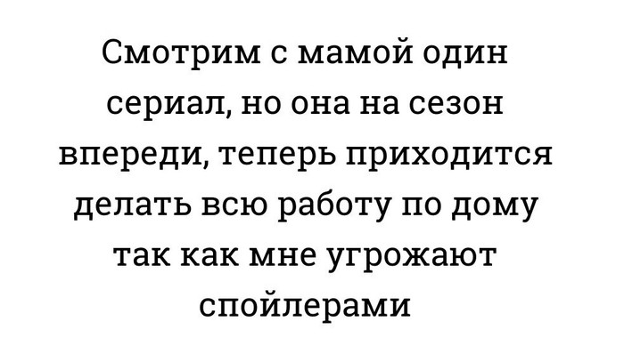 Надо нагонять)