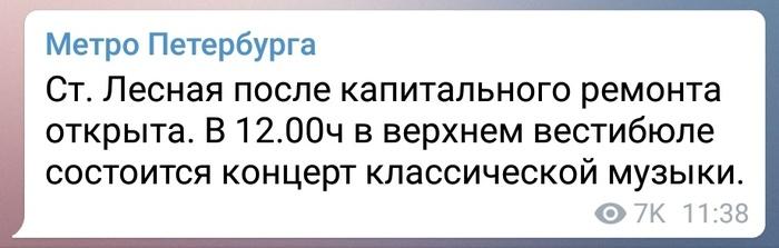 Ох уж этот Петербург
