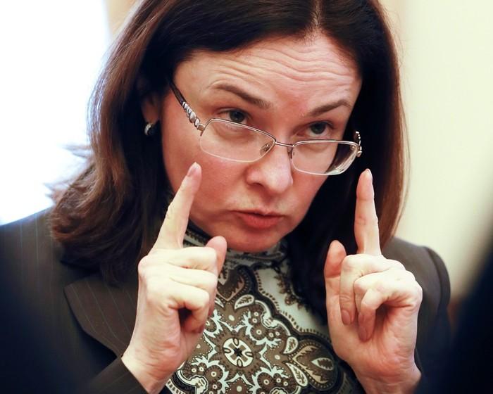 Россиянам лишь кажется, что цены растут, уверена глава ЦБ Набиуллина Новости, Набиуллина, Экономика, ЦБ РФ