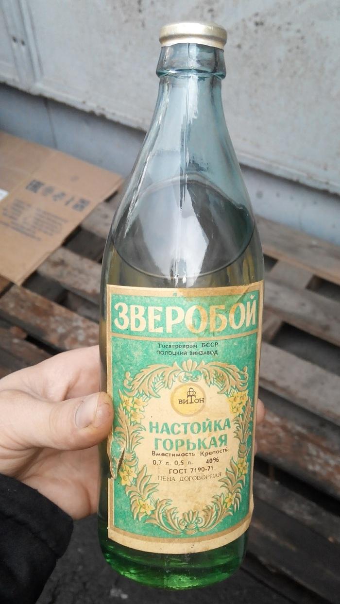 Чердачная находка, запечатанная. Сделано в СССР, Алкоголь, Настойка, Зверобой, 70-е, Oldschool, Ностальгия, Длиннопост