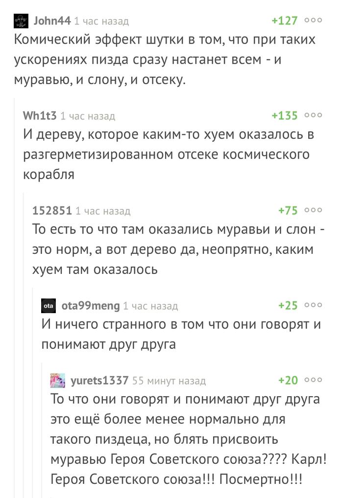 Пикабушники как всегда)