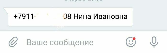 Нужна помощь Санты Лига Добра, Лига добра выручай, Санкт-Петербург